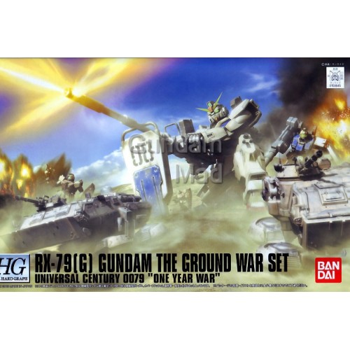 1/144 HGUC Rx-79(G) Gundam The Ground War Set - Model Kit