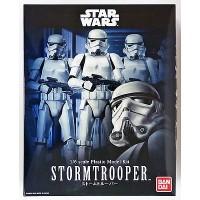 1/6 Stormtrooper - Model Kit