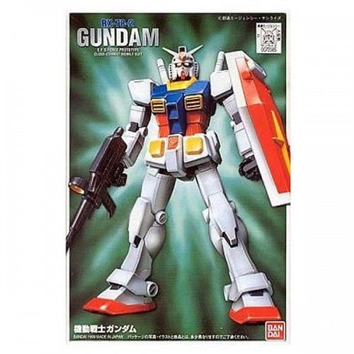 1/144 FG Gundam - Model Kit