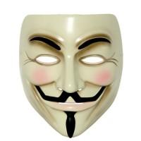 Mascara de Vendetta
