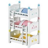 Triple Bunk Beds 2919