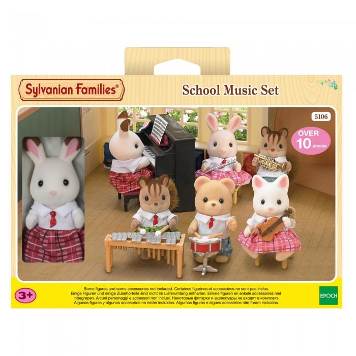School Music Set 5106